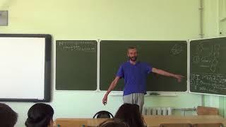 "Савватеев А.В. ""Многогранники"" лекция 1"
