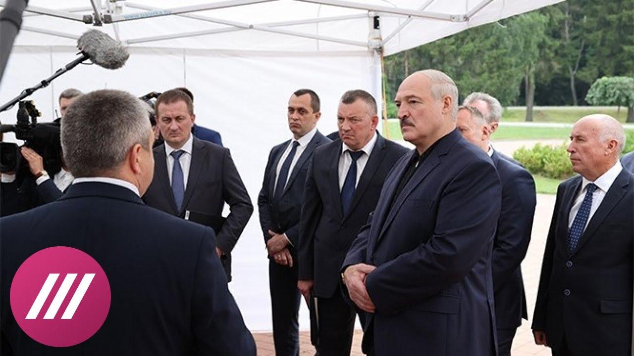 «Возможно, Путин пообещал прикрыть его». Почему Лукашенко ведет себя все уверенней // Дождь