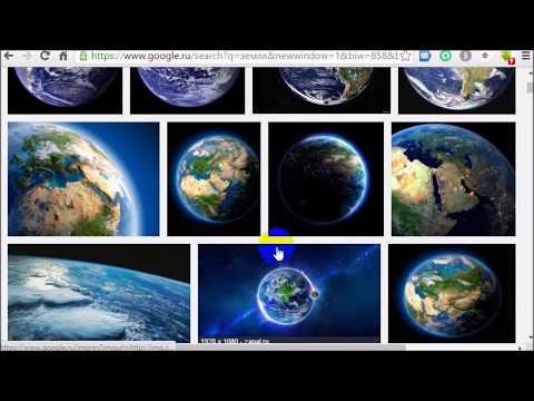 География Википедия