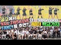 AB야 학교가자 KILL THIS LOVE + FANCY | 커버댄스 Dance Cover | 경북공업고등학교 | KPOP in SCHOOL