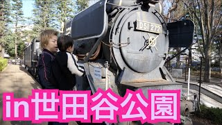 【優雅】公園ソムリエしばなんファミリーの探検vol.2