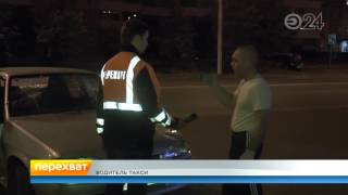 В Казани пьяный таксист напал на сотрудника ГИБДД