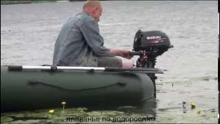 обкатка лодочного мотора suzuki DF 2.5S