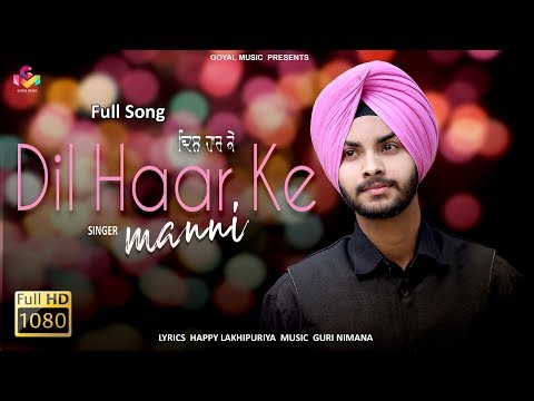 Manni | Dil Haar Ke | Goyal Music | Latset New Song 2017