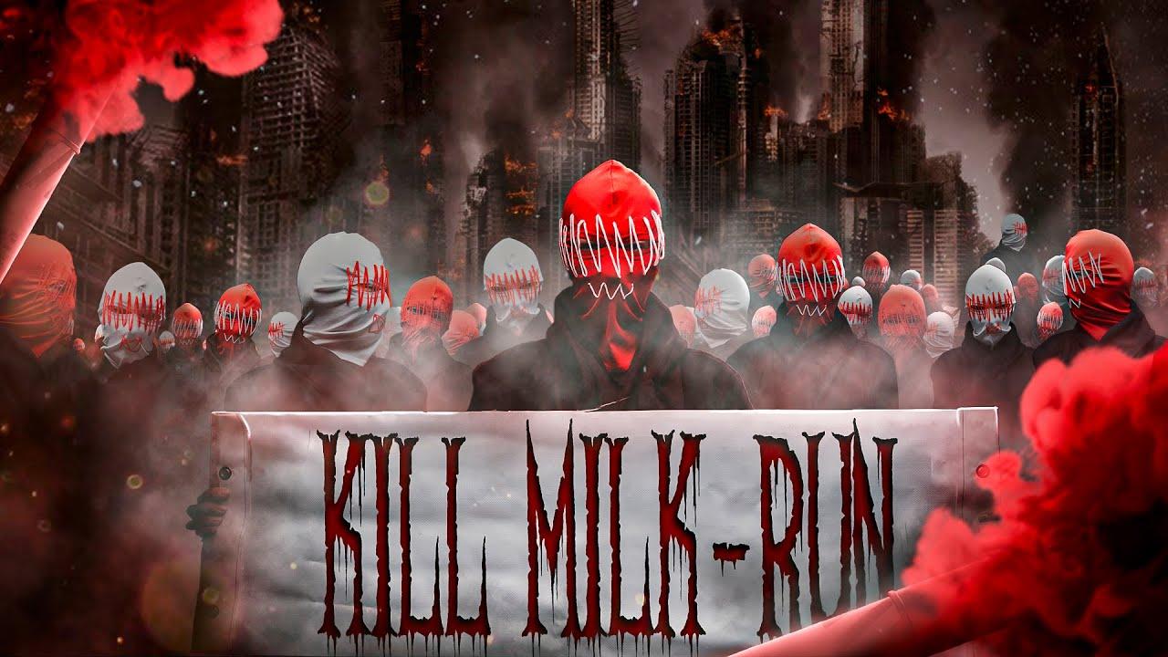 KILL MILK - RUN (Премьера клипа 2020)