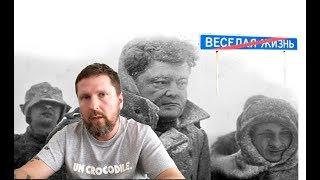 'Хитрый' план Порошенко