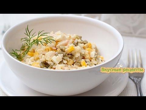 «МЕЛЬНИЦА» - Очень Вкусный Слоёный Салат.из YouTube · Длительность: 2 мин33 с