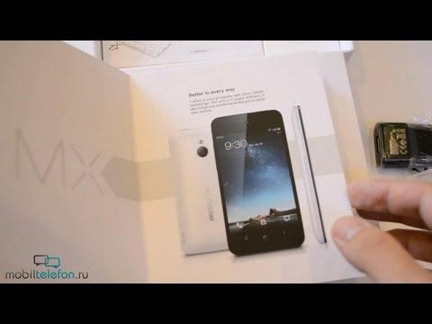 Распаковка Meizu MX 4-core (unboxing)