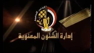 برنامج ذاكرة الأمة الحلقة الرابعة من شهر فبراير
