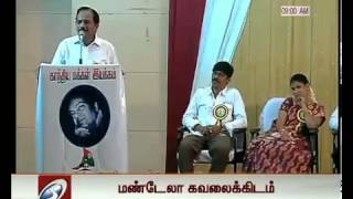 Tamilaruvi Manian Speaks About Kannadasan Personal Life   His Poems