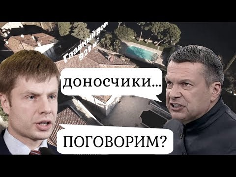 Ответ Соловьёва на петицию