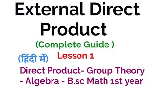 External direct product - E.D.P. -(Complete Guide) Direct Product - Group Theory -In Hindi -Lesson 1