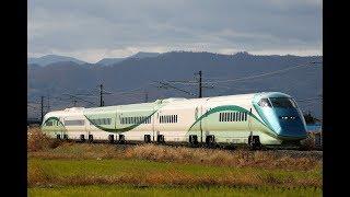 山形新幹線(JR奥羽本線) 9401M「とれいゆつばさ1号」 新庄行き E3系700番台(R18編成) 米沢~置賜