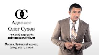 видео Перерегистрация автомобиля в ГИБДД по наследству