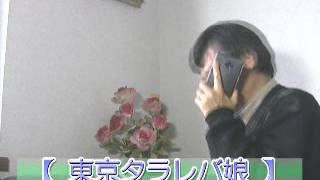 「東京タラレバ娘」原作マンガとの「年齢差」違和感? 「テレビ番組を斬...