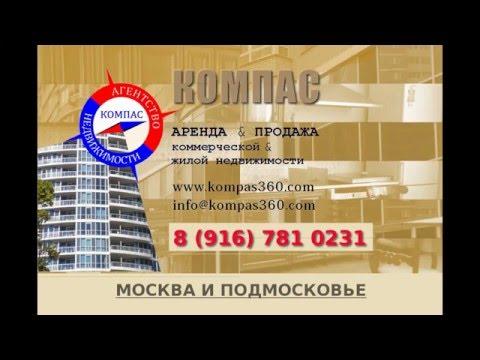 - Недвижимость в Москве и Подмосковье. Продажа