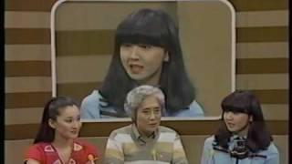 松原留美子のテレビ・デビュー