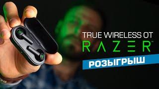 http://tv-one.org/dir/gadzhety/airpods_dlja_gejmera_i_ne_tolko_obzor_razer_hammerhead_true_wireless_tws_naushniki_dlja_igr/5-1-0-420