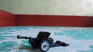 Lego самоделка (гаубица времен 2 мировой войны )