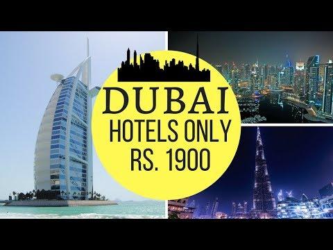 Booking Hotel | Cheap Hotel Booking | Best budget hotels in DUBAI | Travel Tricks