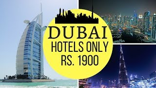 Booking Hotel | Cheap Hotel Booking | Best budget hotels in DUBAI | Travel Tricks