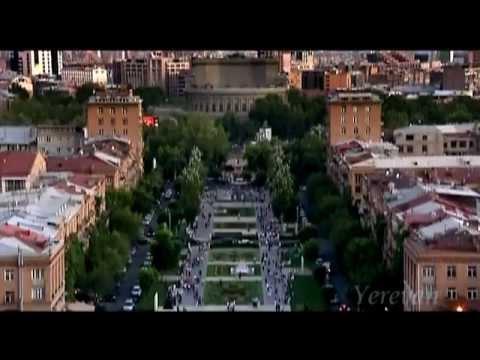 Современный Ереван