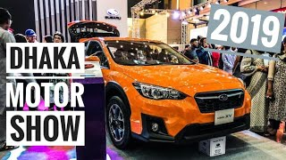 Dhaka Motor Show 2019 - The New Cars