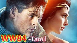 Wonder Woman 1984 - Tamil Dubbed Trailers   Gal Gadot