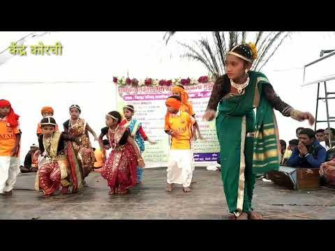 Dhoy Dhoy Paus padtoy  song by z.p. u.pri.school Jambhali , Krida sammelan korchi