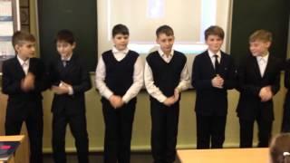"""Мальчики поздравляют девочек .8 марта 2016г 5""""А"""""""