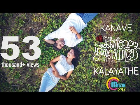 Kanave Kalayathe | Tamil Music Video | Sachin Warrier | Abee Joe | Mageswaran | Official