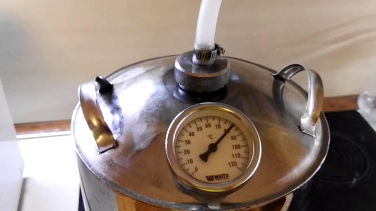 Самогонный аппарат (Дистиллятор) МАГАРЫЧ 12Л ПРЕМИУМ Т - YouTube