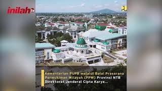 PUPR Targetkan Pembangunan Gedung Rektorat UIN Mataram Selesai Tahun 2020 - inilah.com