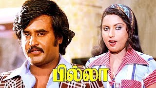 Tamil Movies # Billa Full Movie # Tamil Action Movies # Tamil Comedy Movies # Rajinikanth, Sripriya