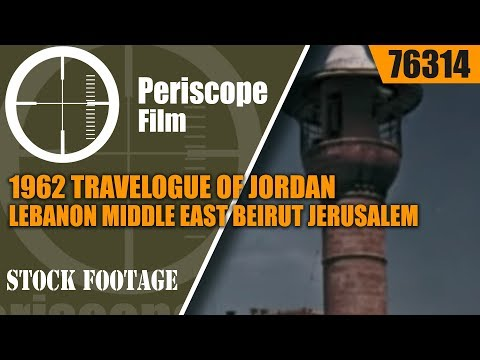 1962 TRAVELOGUE OF JORDAN AND LEBANON   MIDDLE EAST  BEIRUT JERUSALEM  76314