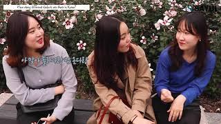 [SAYUL] First Team Trip (Anam2)