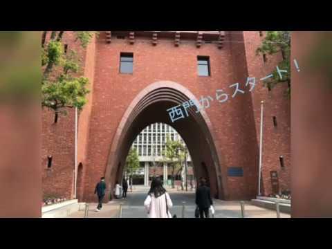 【近畿大学】薬学部自治会2018
