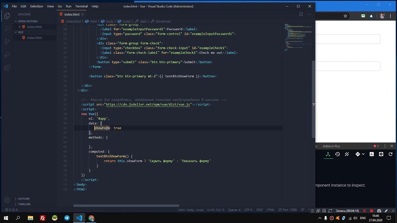Уроки по Vue.js. #12 Переключение элемента Toggle