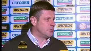 Лужный критикует экспертов канала Футбол Video