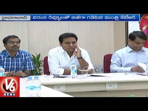 Minister KTR Review Meet With Mining Department And IT Officials | Hyderabad | V6 News