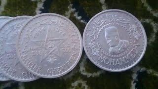 Maroc / Algerie ! الرد المغربي الصاعق على الجزائري صاحب العملات الورقية الاستعمارية