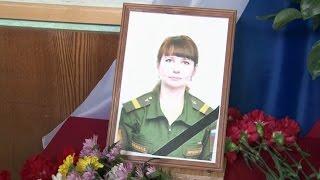 Погибших в Алеппо медиков похоронят в Биробиджане