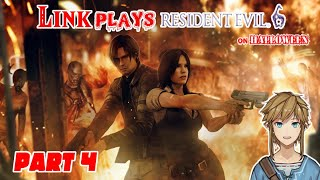 Link plays Resident Evil 6 - part 4 [CENSORED]