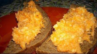 Бутербродная намазка  Простые рецепты  Бутерброды Быстрые рецепты Закуска Простые блюда Мужская еда