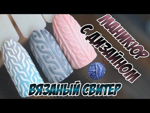 Дизайн ногтей зимний новогодний