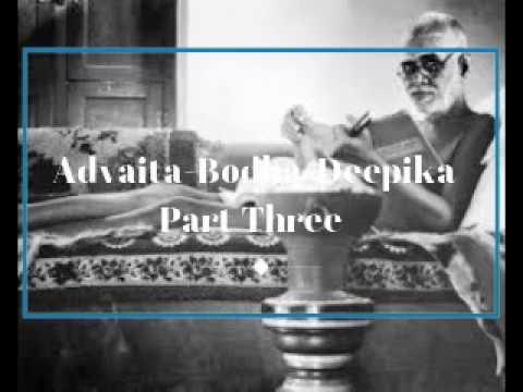 PART 3 - ADVAITA-BODHA-DEEPIKA - /Highly Recommeded by  Ramana Maharshi  - audiobook lomakayu