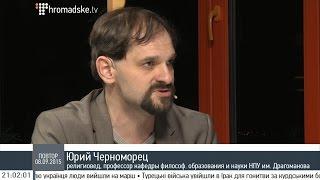 Украинская православная церковь Московского патриархата обречена — ученый