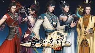 Legend of the Ancient Sword Online - Playable Jobs - Combat Demo