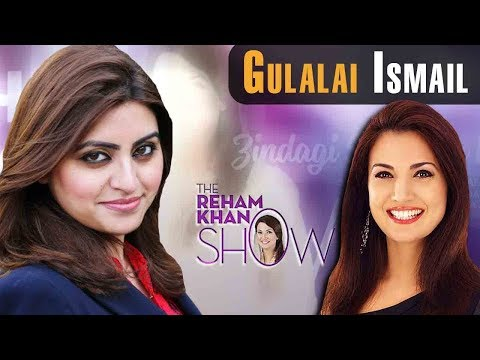 Gulalai Ismail - Special Interview  | The Reham Khan Show