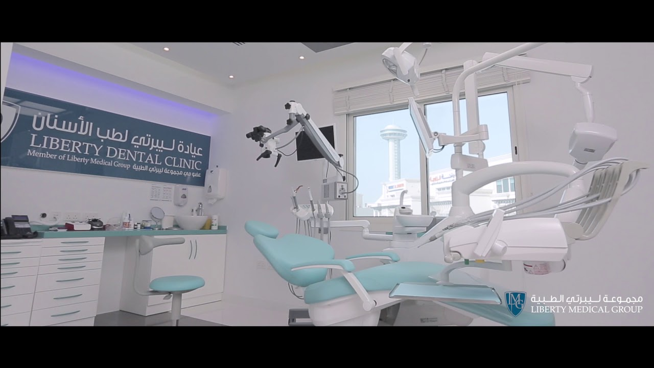 Liberty Dental Clinic – Professional Specialized Dental Care
